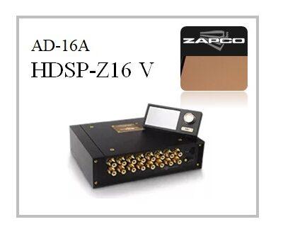 HDSP V Series